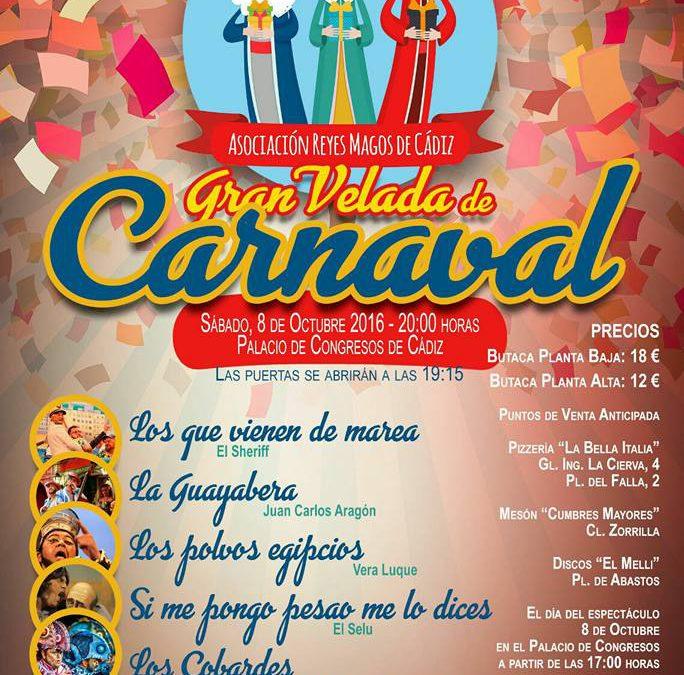 Éxito rotundo de la Velada del Carnaval
